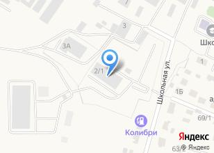 Компания «Башкирская производственно-торговая компания» на карте