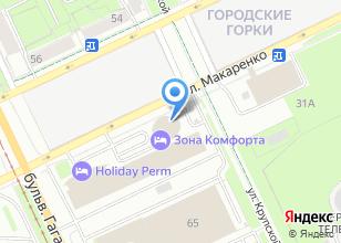 Компания «Vkus2.ru» на карте