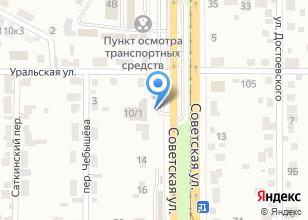 Компания «Трасмашэнерго-строй» на карте