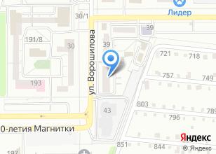 Компания «СтройРост» на карте