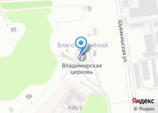 Компания «Уральские Медведи, АНО» на карте