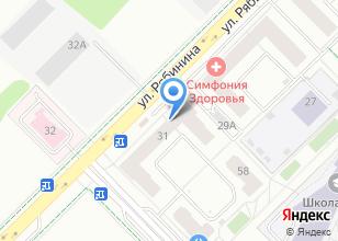 Компания «Строящийся жилой дом по ул. Рябинина» на карте