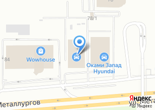 Компания «КИА на Металлургов автотехцентр» на карте