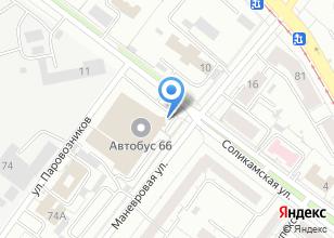 Компания «СоветникЪ» на карте