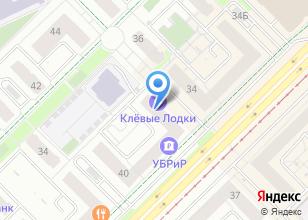 Компания «Академ Букет» на карте