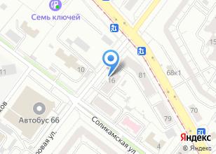 Компания «Билдекс» на карте