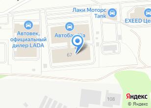 Компания «Автобан-KIA» на карте