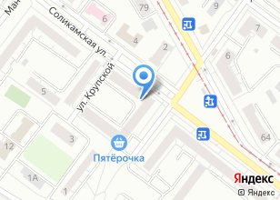 Компания «Вагон Мастер Сервис» на карте