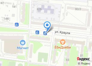 Компания «Роза Люкс» на карте