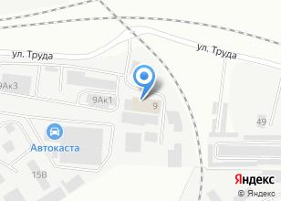 Компания «Гефест-Урал» на карте