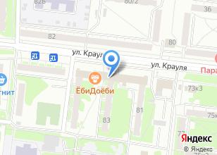 Компания «Optima Vita» на карте