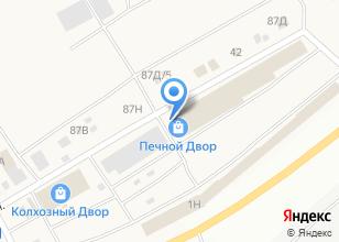 Компания «Печной Двор» на карте