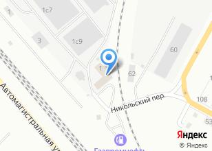 Компания «Ураллогистикгрупп» на карте