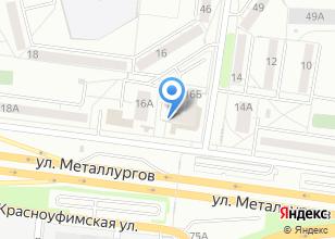Компания «ПЛМ Урал» на карте