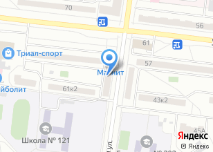 Компания «РадиоЭлектрон» на карте