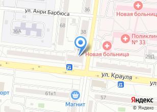 Компания «Сеть магазинов постельных принадлежностей» на карте