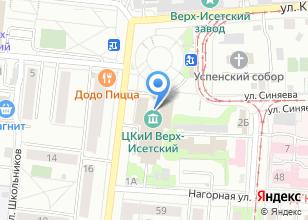 Компания «Сытый Екатеринбург» на карте
