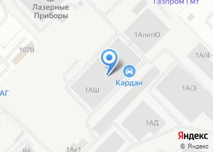 Компания «Импульс Екатеринбург» на карте