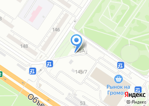 Компания «Алмаз-2000» на карте