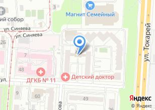 Компания «Magestik Floor» на карте
