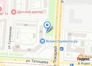 Компания «ЭльХолл» на карте