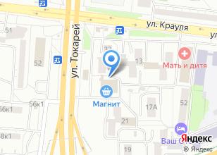 Компания «Сатори» на карте