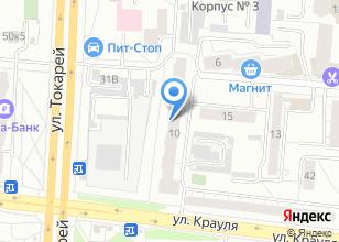 Компания «Arctic group» на карте
