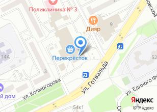 Компания «Феншуй-земная удача» на карте