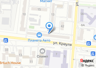 Компания «Уральский авиасервис» на карте