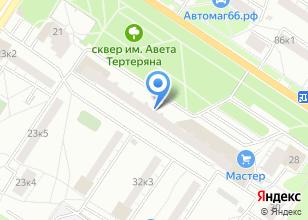 Компания «Весёлый Кондиционерщик» на карте