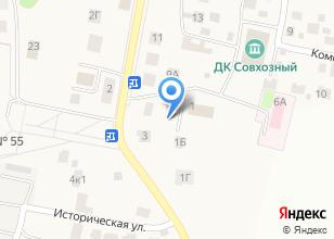 Компания «Ветеринарная станция» на карте