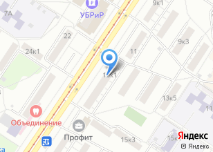 Компания «РозаБург.ру» на карте
