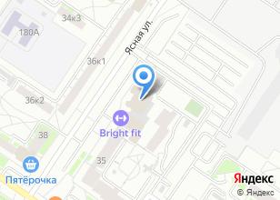 Компания «Butikker» на карте