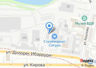 Компания «YAMAHA Центр Беркут» на карте