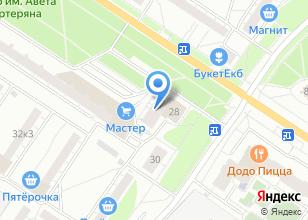 Компания «Европолюс» на карте