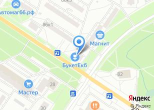 Компания «СанТехУрал» на карте