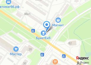 Компания «БукетЕкб» на карте
