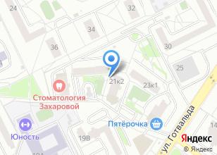 Компания «Верхисетскстройпроект-21» на карте