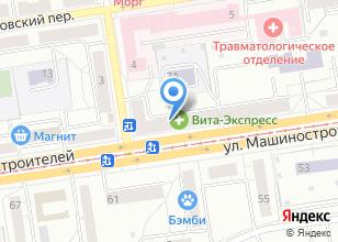 Компания «Транс-Вектор» на карте
