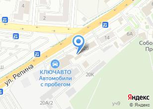 Компания «Нормал Вент-Регион» на карте