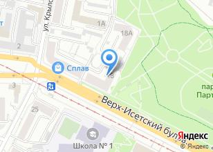 Компания «Адекс Урал» на карте