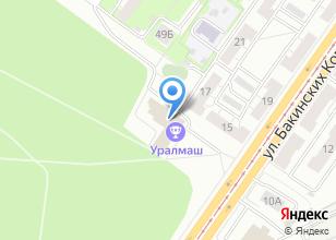 Компания «Уралмаш» на карте