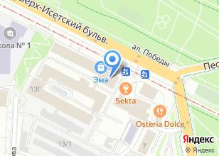 Компания «AMI Ковры» на карте