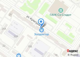 Компания «ЗООДОКТОР» на карте