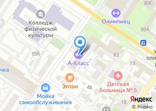 Компания «АвтоКонтакт» на карте