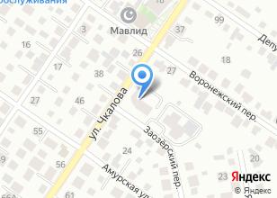 Компания «Ромас» на карте