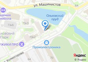 Компания «Ольховский парк» на карте