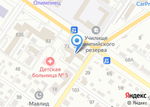 Компания «Весант» на карте
