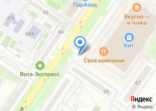 Компания «Салон цветов на ул. Амундсена» на карте