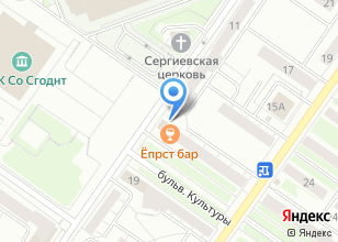 Компания «Прораб» на карте